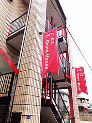 🉐敷金礼金0円!🉐AZ Bay House