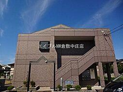 岡山県倉敷市連島中央1の賃貸アパートの外観