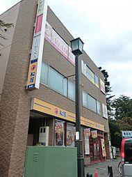 [一戸建] 東京都町田市玉川学園4丁目 の賃貸【/】の外観