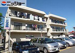 東海マンション[3階]の外観