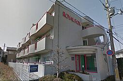 ロイヤルフォックス[305号室]の外観