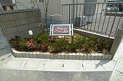 ジェイメゾン[2階]の外観