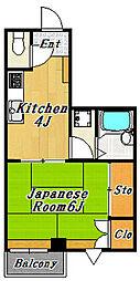 第3水谷マンション[3階]の間取り