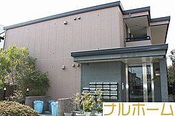 JR関西本線 平野駅 徒歩5分の賃貸マンション