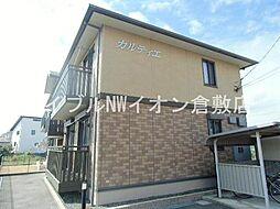 岡山県倉敷市沖の賃貸アパートの外観