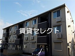 メゾン・ド・シャルール 弐番館[306号室]の外観