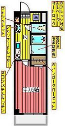アルファコート川口元郷[3階]の間取り