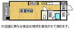 福岡県北九州市八幡西区南鷹見町の賃貸マンションの間取り