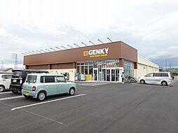 ゲンキー土田店 徒歩 約5分(約400m)