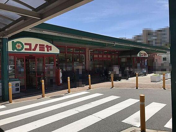 コノミヤ箕面店