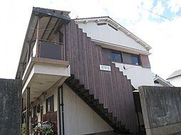光栄荘[11号室]の外観