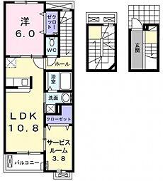 メゾン・アルカディア[3階]の間取り