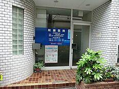 周辺環境:阿蘇医院