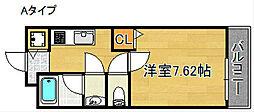碧空館[2階]の間取り