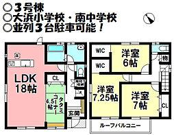 碧南中央駅 2,580万円