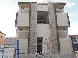 HARUmaison[2階]の外観
