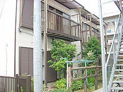 米山アパート[102号室]の外観
