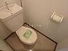 トイレ,2LDK,面積50.57m2,賃料6.5万円,JR函館本線 厚別駅 徒歩4分,札幌市営東西線 新さっぽろ駅 徒歩13分,北海道札幌市厚別区厚別西一条4丁目1番12号