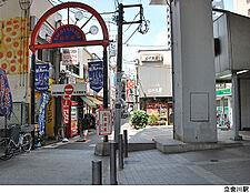 立会川駅(現地まで480m)