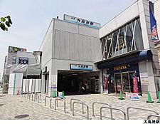 大鳥居駅(現地まで240m)