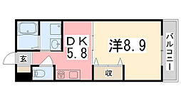 姫路駅 6.3万円