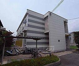 京都府京都市伏見区日野野色町の賃貸アパートの外観