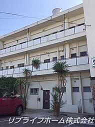 矢田荘[2階]の外観