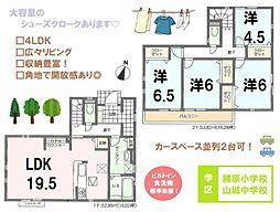 平塚市万田