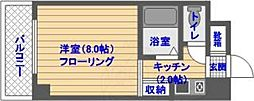 薬院駅 4.5万円