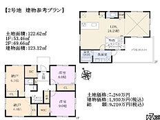 建物プラン例(間取図) 武蔵野市吉祥寺北町4丁目