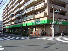 スーパーサミットストア深沢坂上店まで518m