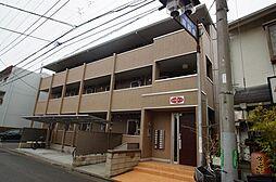 神奈川県川崎市幸区南加瀬3丁目の賃貸アパートの外観