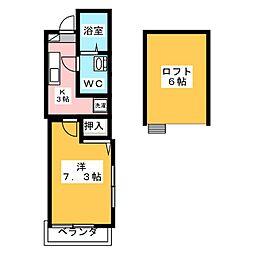 ラピュタ[2階]の間取り