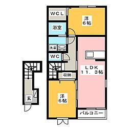 ピースクローバーII[2階]の間取り