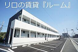 伊岐須ベルエア九工大