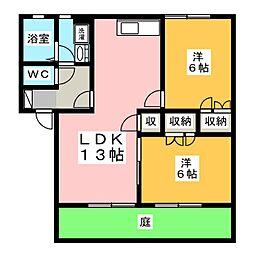 クレセント松新II A棟[1階]の間取り