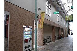 アモーレ二階町[3階]の外観