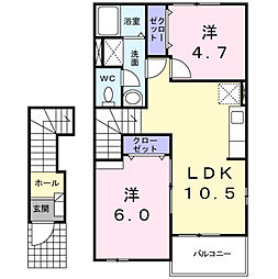 ファミーユ[2階]の間取り