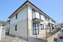 広島県広島市安芸区中野2丁目の賃貸アパートの外観