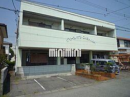 グリーンハイツオオシマ[2階]の外観