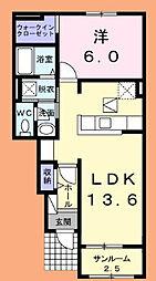 ラコルタ2 1階1LDKの間取り