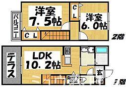 [テラスハウス] 福岡県春日市光町1丁目 の賃貸【/】の間取り