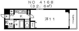 ラ・コンフォーレ[3階]の間取り