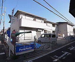 京都府京都市下京区藪之内町の賃貸アパートの外観