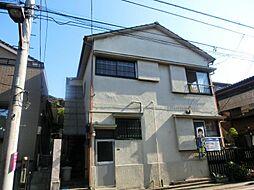 浦和駅 2.9万円