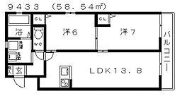 ガーデンコート丹南[205号室号室]の間取り