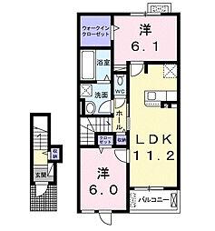JR久大本線 筑後吉井駅 徒歩23分の賃貸アパート 2階2LDKの間取り