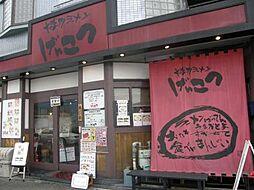 [一戸建] 兵庫県川西市下加茂1丁目 の賃貸【/】の外観