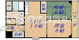 グリーンプラザマンション[2階]の間取り