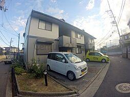 兵庫県宝塚市中山寺3丁目の賃貸アパートの外観